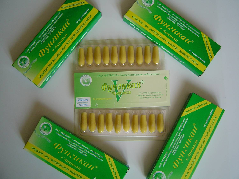 Свечи иммуновита фото 9 фотография